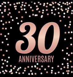 celebrating 30 anniversary emblem template design vector image
