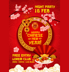 Chinese new year party poster with zodiac dog vector