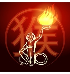 Fire Monkey Symbol vector image