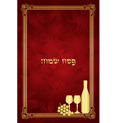 passover red gold ackground vector image