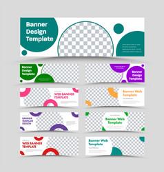 big set horizontal white web banners with vector image