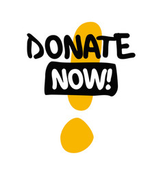 donate now vector image