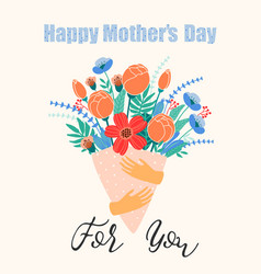 Happy mothers day template with flowers vector