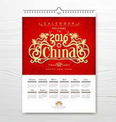 Calendar new year china style concept vector image vector image
