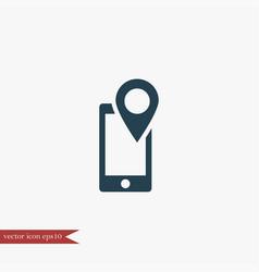 Location icon simple vector