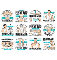 First aid emergency ward trauma ambulance vector