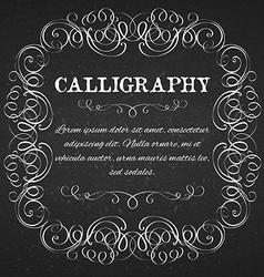 page decoration calligraphic design elements vector image