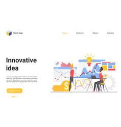 Innovative business idea teamwork landing page vector