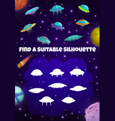 Kids space game with rockets silhouettes riddle vector