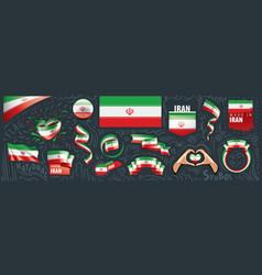 Set national flag iran in various vector