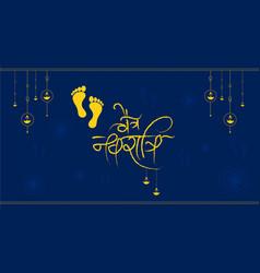 Banner design chaitra navratri vector