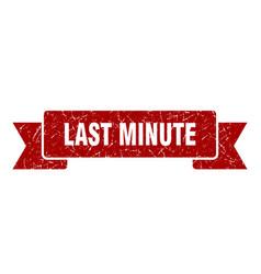 Last minute vector