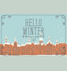 Old winter town with snow-covered buildings vector