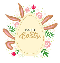 easter card with rabbits ears and greeting egg vector image