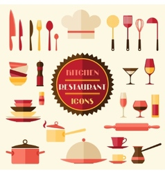 Kitchen and restaurant icons Set of utensils vector image vector image