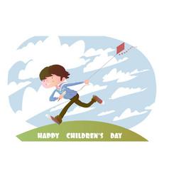 digital happy children day card vector image vector image