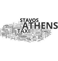 Athens taxi ride extreme sports text word cloud vector
