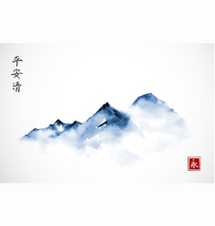 Blue mountains in fog hand drawn with ink vector