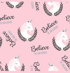 cute hand drawn unicorn pattern vector image
