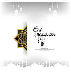 eid al adha or fitr mubarak islamic greeting card vector image