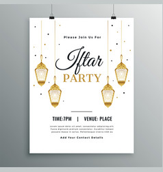 Elegant white iftar party invitation template vector