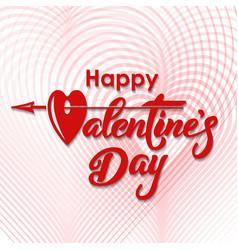 happe valentine s day banner vector image