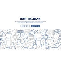 Rosh hashana banner design vector