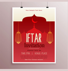 islamic iftar party template design vector image