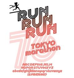 Tokyo marathon run poster vector