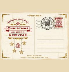 vintage christmas typography postcard vector image