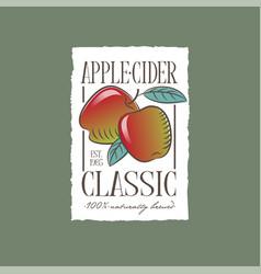 Apple cider label light-alcohol beverage engravin vector