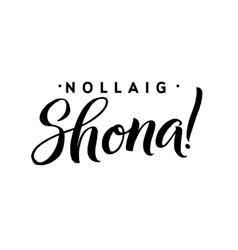 Merry Christmas Calligraphy Template in Irish vector