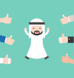 cute arab business man happy because people vector image