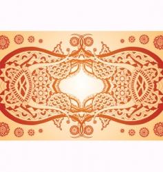 elegant symmetry vector image