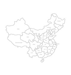 Regional map of administrative provinces of china vector