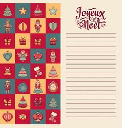 Template for greeting card joyeux noel christmas vector