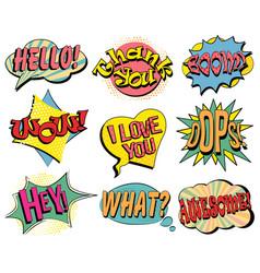 set speech bubbles in retro style vector image