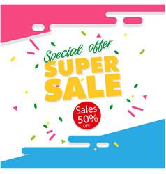 special offer super sale 50 off image vector image