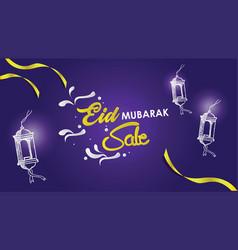 eid mubarak sale poster design vector image