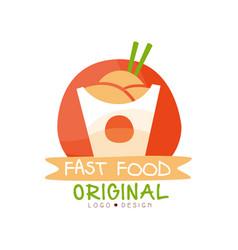 fast food logo original design badge with wok in vector image