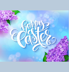easter greetings card vector image