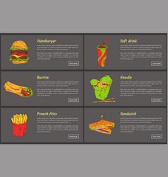 Hamburger and soft drink set vector