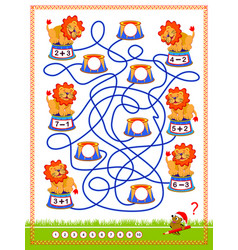 Math education for children on addition and vector