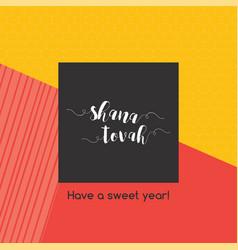 jewish holiday rosh hashanah greeting card vector image