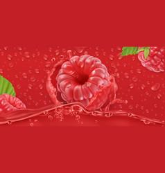 juicy raspberry 3d realistic vector image