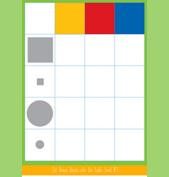 matching game with dienes blocks vector image