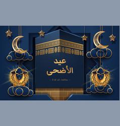 Sheeps and kaaba for muslim holiday card al-adha vector