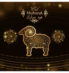 Greeting card for Eid-al-Adha with sheep vector image