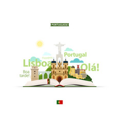Open book and portuguese sights vector