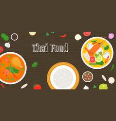 thai food and fresh ingredients vector image